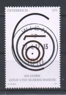 """Österreich 2017: """"650 Jahre Gold-u.Silberschmiede"""" Gestempelt (siehe Foto/Scan) - 1945-.... 2nd Republic"""
