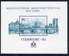 SOVIET UNION 1983 Sozphilex Exhibition Block MNH / **.  Michel Block 166 - 1923-1991 USSR