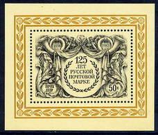 SOVIET UNION 1983 Stamp Anniversary Block MNH / **.  Michel Block 167 - 1923-1991 USSR
