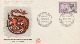 Enveloppe   FDC  1er Jour    FRANCE   Général   ESTIENNE    CONDE   EN   BARROIS   1960 - 1960-1969