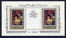 SOVIET UNION 1983 Holbein Painting Block MNH / **.  Michel Block 168 - 1923-1991 USSR