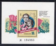 SOVIET UNION 1983 Environment Protection Block MNH / **.  Michel Block 169 - 1923-1991 USSR