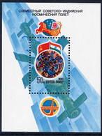 SOVIET UNION 1984 Joint Space Flight With India Block MNH / **.  Michel Block 172 - 1923-1991 USSR