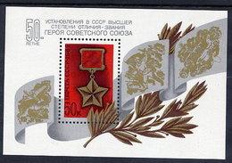 SOVIET UNION 1984 Hero Of The Soviet Union Block MNH / **.  Michel Block 173 - 1923-1991 USSR