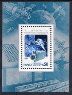 SOVIET UNION 1984 Space Photography Block MNH / **.  Michel Block 176 - 1923-1991 USSR