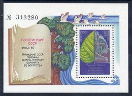 SOVIET UNION 1984 Environment Protection Block MNH / **.  Michel Block 178 - 1923-1991 USSR