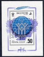 SOVIET UNION 1985 EXPO '85 Block MNH / **.  Michel Block 180 - 1923-1991 USSR