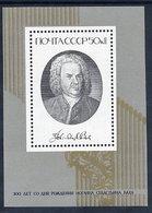 SOVIET UNION 1985 Bach Tercentenary Block MNH / **.  Michel Block 180 - 1923-1991 USSR