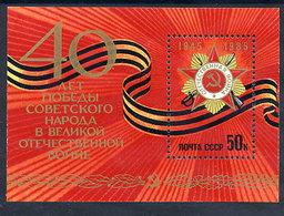 SOVIET UNION 1985 Victory Anniversary Block MNH / **.  Michel Block 182 - 1923-1991 USSR