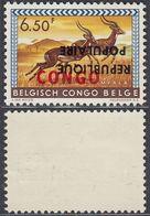 Belgian Congo - Katanga - Local Overprint - Stanleyville - 8 - Impala - Inverted - MNH - Katanga