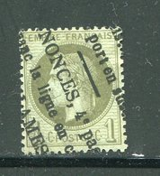 Y&T N°25- Oblitération Typographique - 1863-1870 Napoléon III. Laure
