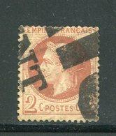 Y&T N°26- Oblitération Typographique - 1863-1870 Napoleone III Con Gli Allori