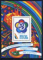 SOVIET UNION 1985 World Student Games Block MNH / **.  Michel Block 184 - 1923-1991 USSR