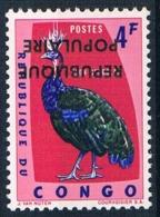 Belgian Congo - Katanga - Local Overprint - Stanleyville - 11 - Bird - Inverted - MNH - Katanga