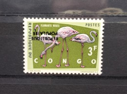 Belgian Congo - Katanga - Local Overprint - Stanleyville - 487 - Small Inverted Overprint - MNH - Katanga