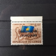 Belgian Congo - Katanga - Local Overprint - Stanleyville - 417 - Not In COB - MNH (See Picture) - Katanga