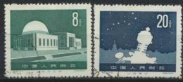 China 386/87 O - 1949 - ... Volksrepublik