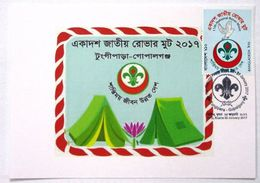 Bangladsh 2017 SCOUT 11th Rover Moot 7 Diff Postcard Maxicard With 7 Days Cancel Scoutism Scoutisme Post Card - Unclassified