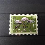 Congo - Katanga - Local Overprint - Stanleyville - 487 - Not In COB - MNH (See Picture) - Katanga