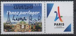 France 2017 JO Jeux Olympiques Olympic Games Paris 2024 Surchargé Overprint LIMA 13/03 - Unused Stamps