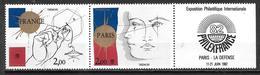 Année 1981 _ N° P2142A**+2143**+2144**+2145**+2146**+2154**+2156** - France