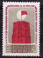 Russie 1968 N° Y&T : 3394 ** - Nuovi