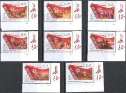 3222.2 Chinese War WWII Battles Art Militaria Mao Partisane 2016 Grenada 8v Set MNH ** 8,4ME - Militaria