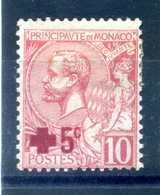 1914 MONACO SET * - Nuovi