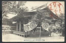 +++ CPA - Asie - Asia  // - Cartes Postales