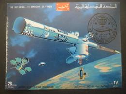Yémen Bloc ESPACE Oblitéré - Space