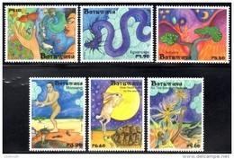 Botswana - 2012 Myths And Legends Set (**) - Botswana (1966-...)