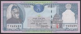 Nepal 250 Rupees (ND 1997) UNC - Nepal