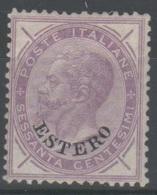 Levante 1874 - Effigie 60 C. ( * ) - Algemene Uitgaven