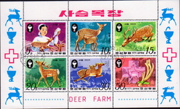 Korea 1979 M/S Sika Deer Breeding Fauna Animals Animal Nature Farm Mammals Deers Stamps CTO Mi 1898-1903 Sc 1863a - Farm