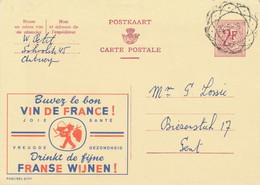 XX922 -- Entier Publibel 2171 Cachet Diamant En 1969 - Buvez Le Vin De France - Entiers Postaux