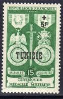 Tunisie N° 358 XX  Centenaire De La Médaille Militaire Sans Charnière TB - Tunisia (1888-1955)