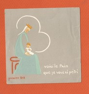 Image Pieuse Holy Card Santini - Illustration JOUARRE N° 243 - Devotieprenten