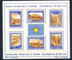 Congo Belge - Bloc 2 - BL2 - Tourisme - 1938 - MNH - Blocs