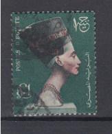 Ägypten Michel Cat.No. Used 411 (1) - Egypt