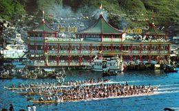 1 AK Hongkong * Bootsrennen Vor Dem Tai Pak Floating Restaurant Im Hafen Von Aberdeen * - China (Hongkong)