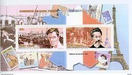 Cap Vert-Cabo Verde-1999-Philexfrance-Gerbault(navigateur)Duarte(chimiste)Tour Eiffel-MI B32***MNH - Cape Verde