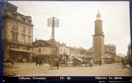 BULGARIE GABROVO  LA PLACE  CARTE PHOTO ORIGINALE VOYAGE EN 1930 - Bulgaria