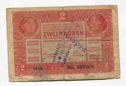 Serbie Serbia Ovp Austria Hungary Ovp 2 Kronen 1917 RARE !!! # 1 - Serbie