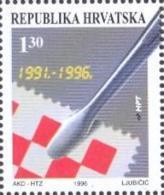 HR 1996-389 STAMPS DAY, CROATIA HRVATSKA, 1 X 1v, MNH - Kroatien