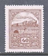 HUNGARY  REVENUE  TRAIN / BRIDGE  (o) - Revenue Stamps