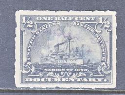 U.S. R 162   ROULETTE  5 1/2    (o)   BATTLESHIP - Revenues