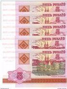 BELARUS 5 PУБЛЁЎ (RUBLES) 2000 P-22 UNC 5 PCS  [BY122a] - Belarus