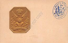 Cartolina Postale Granatieri Di Sardegna - Fregio Dorato In Rilievo Con Timbro - Italie