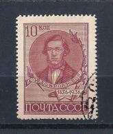 URSS605) 1936 - Dobroliubov - Unif. 589 USED - Usati