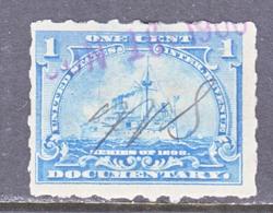 U.S. R 163p   HYPHEN-HOLE  7    (o)   BATTLESHIP - Revenues